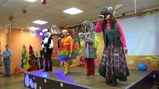 Новогоднее представление  БРЕМЕНСКИХ МУЗЫКАНТОВ