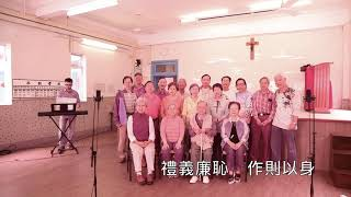 Publication Date: 2021-03-05 | Video Title: 大澳永助學校