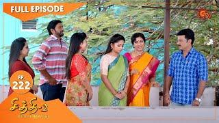 Chithi 2 - Ep 234 | 03 Feb 2021 | Sun TV Serial | Tamil Serial