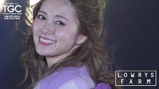 【LOWRYS FARMステージ】 model:白石麻衣(乃木坂46)、横田真悠、江野...
