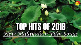 Satyam Audios Hits of 2019 | New Malayalam Film Songs