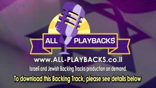 Zahav | Static and Ben El Tavori | Backing Track   Karaoke