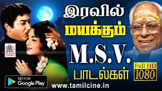 MSV Melody Hits | TubeTamil