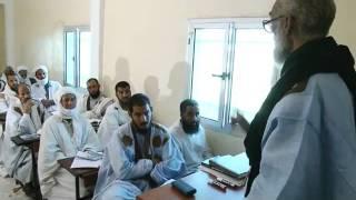 مركز تكوين العلماء في موريتانيا . محمد الحسن الددو