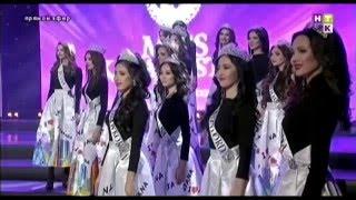 Мисс Казахстан 2015 полная версия
