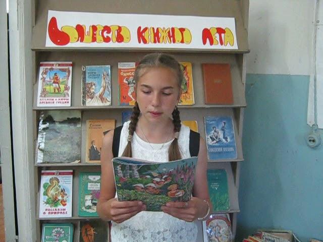 Изображение предпросмотра прочтения – АннаКожевникова читает произведение «Веселая прогулка» Е.А.Благининой