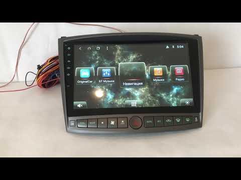 Магнитола на Lexus IS 2007 - 2012 на комплектацию с оригинальным дисплеем