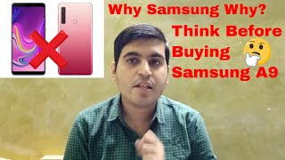 Think Before Buying Samsung A9 2018 | Should You Buy SD 660 at 36999 | Technical Chaharji