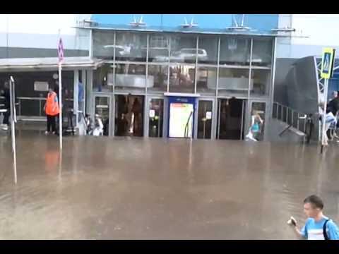 Потоп в СГ