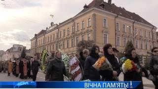 Новини Стрия за 6 березня 2017р.
