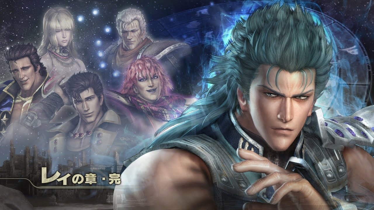 Fist of the north star toki