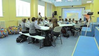 В 161 школе появилось новое многофункциональное образовательное пространство