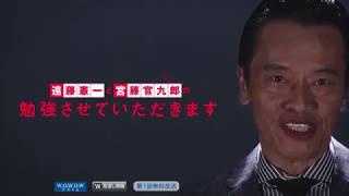 名バイプレイヤーの遠藤憲一が主演、俳優、ミュージシャン、脚本家など...