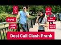 Epic - Call Clash Prank on Cute Girls Bhojpuri Mix | pranks in india | pranks 2018 | Harsh Chaudhary