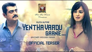 Yennai Arindhaal Telugu Movie Official Teaser