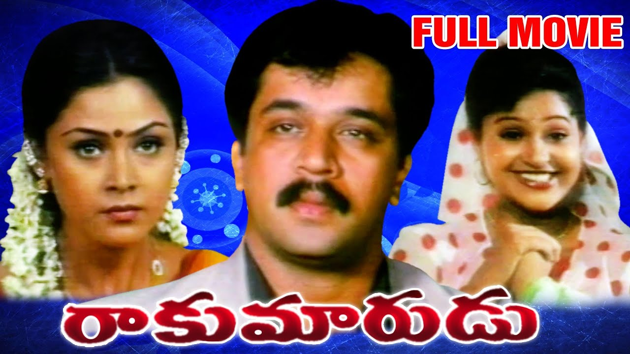 Full Movies Telugu Youtube Cinema Colisee Kirkland Montreal