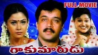 Rakumarudu Telugu Full Movie