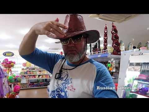 Вьетнам, Ня Чанг,обмен валюты,выбор шляпы, архитектура курортной зоны