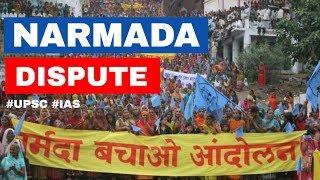 Madhya Pradesh & Gujarat Narmada Dispute - नर्मदा …