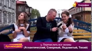 Российские школьницы шокировали журналиста знаниями