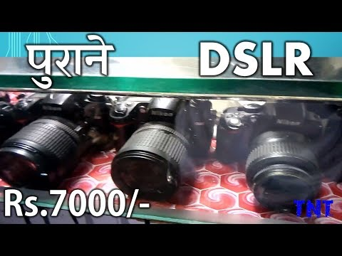 Best Place in Delhi for Buy Camera | New and Second hand | TIPS AND TRICKS