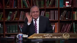 د. سعد الدين هلالي/ ثلاثة أقوال فقهية في حكم الأضحية
