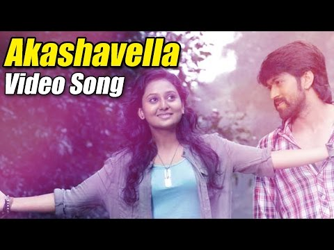 Gajakesari - Akashavella Full Video | feat. Yash, Amulya | V Harikrishna