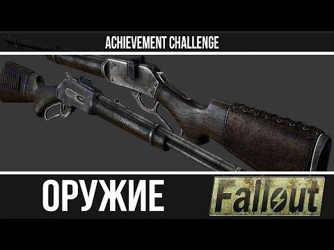 Игра Sniper Elite 3 скачать торрент