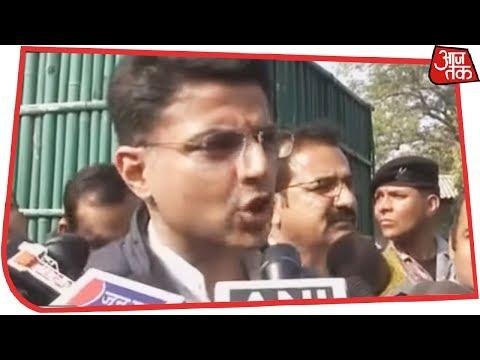 Sachin Pilot: Congress High Command Will Decide Next CM By Evening Today