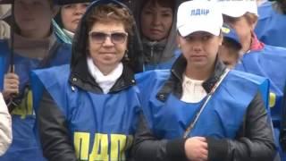 Представители ЛДПР провели общероссийский митинг