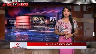 MCN MYANMAR IN WORLD NEWS (21 JAN 2020)