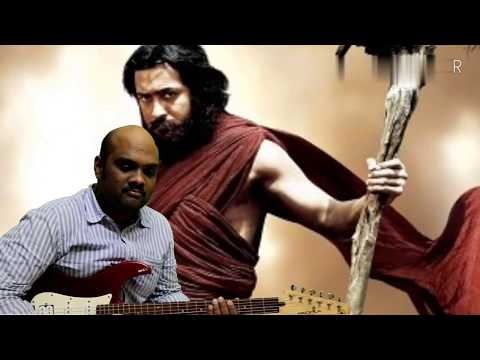 Rise of Damo from 7m arivu  on Guitar