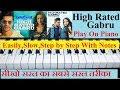 أغنية High Rated Gabru (Guru Randhawa) From Nawabzaade, Piano Turorial Step by Step With Notes