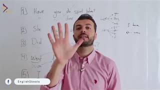 مراجعة من خلال كويز !  يلا اختبر انجليزياتك بأفخم درس مراجعة انجليزي
