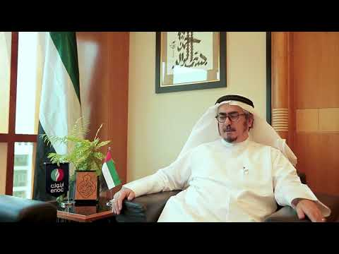 Introducing the ENOC Energy Scholarship with Heriot-Watt University Dubai