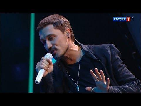 Дима Билан - Девочка, Не Плачь - Песня года 2018 (эфир 02.01.2019)