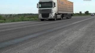 видео Перевозка опасных грузов - правила, разрешения и ДОПОГ