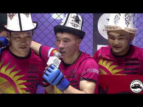 Продолжение трансляции турнира KINGDOM PROFESSIONAL FIGHT-4