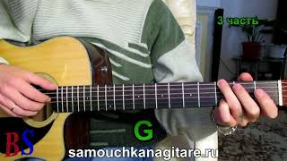 Twin Peaks Theme (Cover ) Fingerstyle, chords, lesson