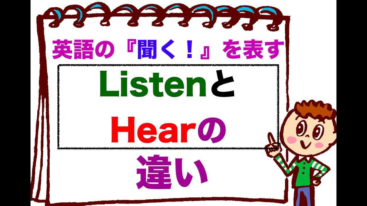 聞き流しでOK!おすすめ英会話Youtube動画9選 ...