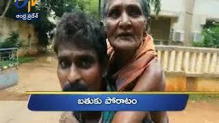 9 Am  Ghantaravam  News Headlines  23rd July 2019  Etv Andhra Pradesh