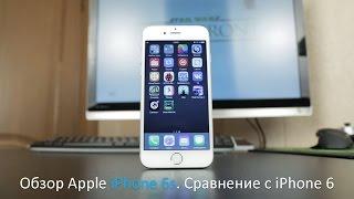 видео Обзор iPhone 6 – особенности, отличия (+ Видео)