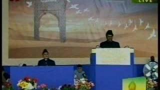Jalsa UK 2007 Speech by National Ameer Sahib UK 3