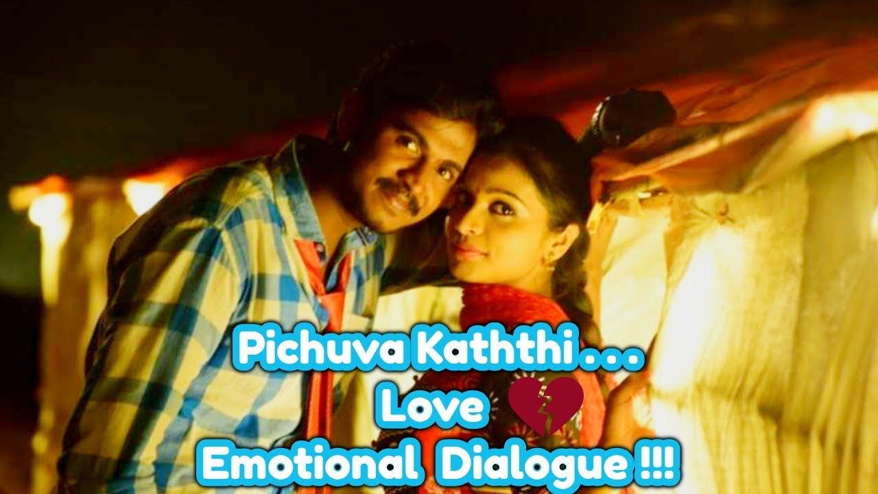 Real Love Feel Dialogue Status Tamil Whatsapp Status Videos 2018