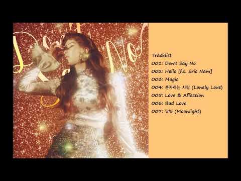 [Full Album] 서현 (Seohyun)- Don't Say No Mini Album