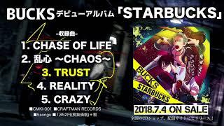 BUCKS 1st Album「STARBUCKS」7/4 Release!! 1.CHASE OF LIFE 2.乱心~CH...