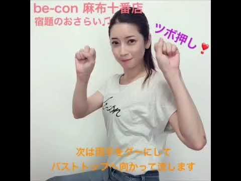 バストアップを自宅で叶える「育乳のツボ押し」を、モデル森絵里香さんに教わります