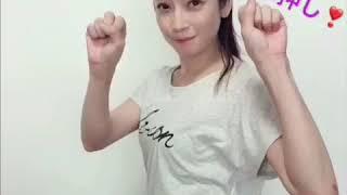 モデル森絵里香さんに、自宅にて自分でできる育乳のためのツボ押しを教わります。 これはの育乳サロン「be-con」のスタッフへの宿題として出て...