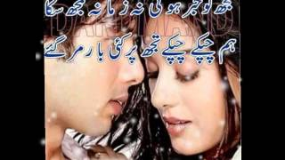 Zain ali sad song mansha pardesi