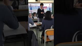 20161112 基杯 VS可風中學(嗇色園主辦)正二